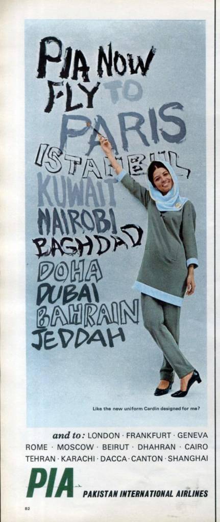 PIA-now-fly-to-Paris-January-1967-stewardess-thechicflaneuse