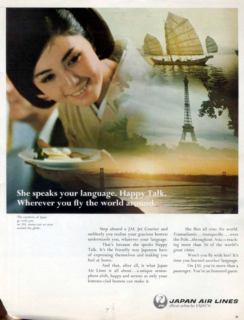 She-speaks-your-language-Happy-talk-Japanese-Air-Lines-January-1969-stewardess-vintage ad-thechicflaneuse