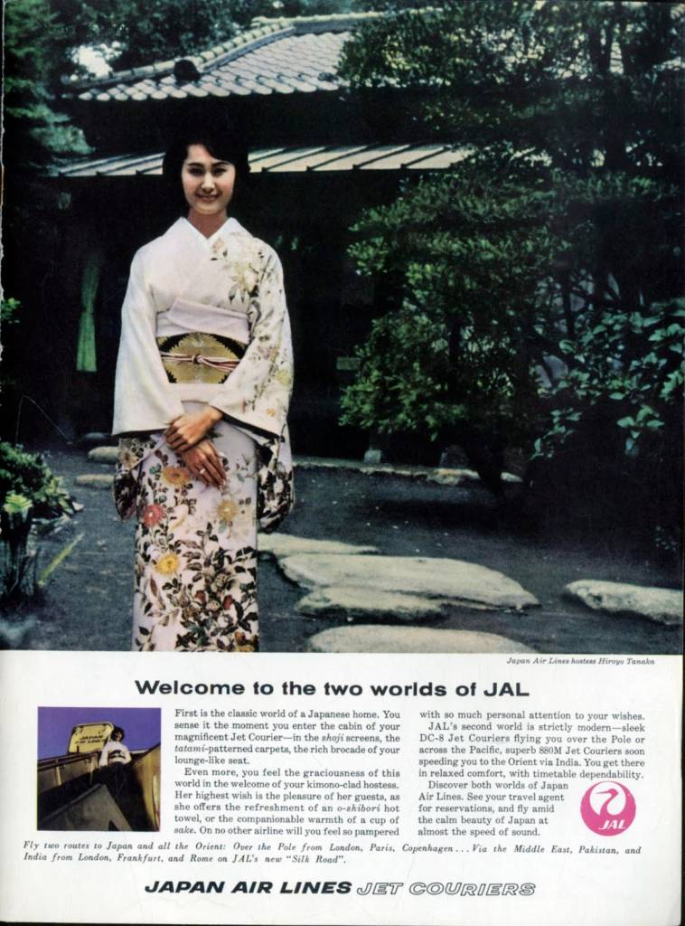 Welcome-to-the-two-worlds-of-JAL-January-1963-Japanese-Airlines-thechicflaneuse