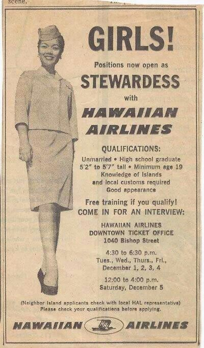 hawaian airlines stewardess recruitment vintage ad thechicflaneuse